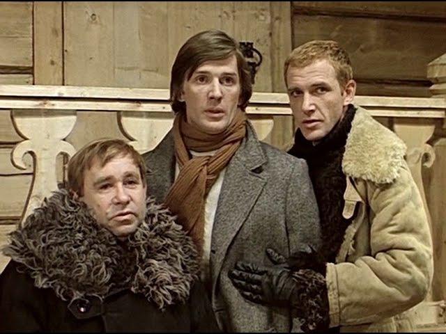 Чародеи 2 я серия Одесская киностудия 1982