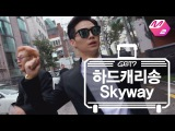 [GOT7s Hard Carry EP1-5] HardCarry Song_Skyway