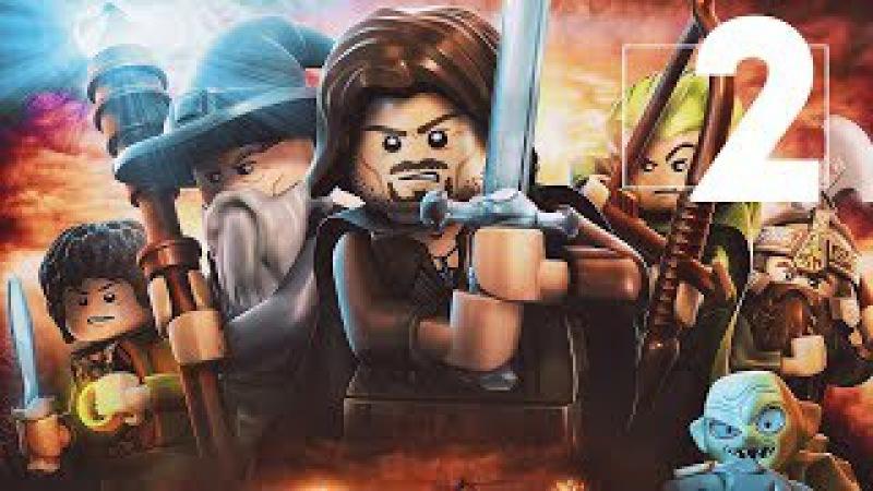 Прохождение LEGO Властелин колец Часть 2 Братство Кольца Кино Сюжет
