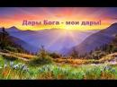 Молитва из книги Джозефа Мерфи Магическая сила разума 15 минут (аудио текст)