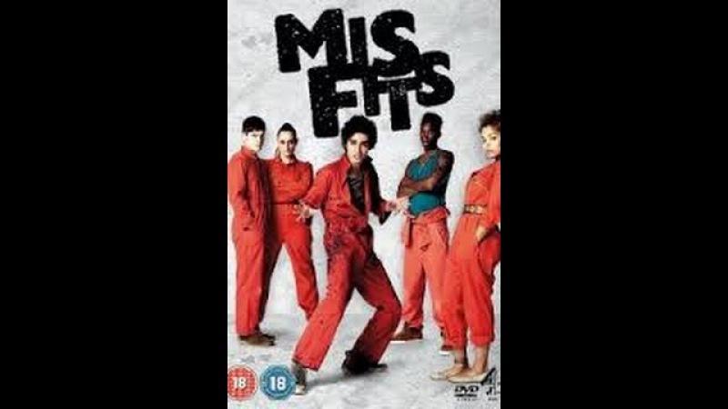 Misfits Отбросы 2 сезон 1 серия 1080p