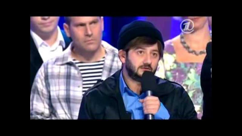 КВН Галустян Александр Бородач