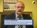 Вживление чипов гражданам России закон уже подписан