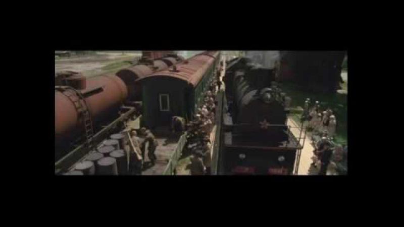 трейлер фильма Брестская крепость