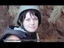 Народний Герой України Тетяна Іваненко