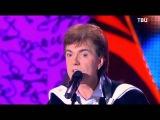Ветров Геннадий Частушки 2013