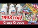 Киндер сюрприз 1993! Суперраритет крокодильчики! Распаковка редких старых киндеров