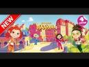 Сказочный Патруль играющие игры бесплатно 4 серия Приключения начинаются 2 часть 2017 на ютуб