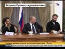 Путин: закусывайте салом и запивайте горилкой