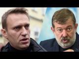 Почему Мальцев лучше Навального  5.11.17 НЕ ЖДЕМ, А ГОТОВИМСЯ!