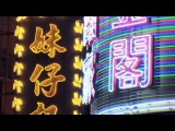 Hong Kong's neon signs are fading
