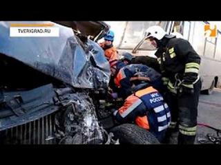 Тверь Серьёзная авария на Южном мосту