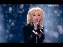 Ирина Аллегрова - Алиби | Субботний вечер от 22.10.16