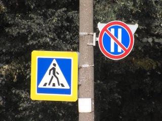 На улицах Йошкар-Олы появились новые дорожные знаки