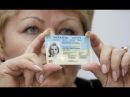 Получать или не получать биометрические паспорта