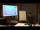 Инфляционная модель Вселенной и религиозная парадигма занятие №2 из 5