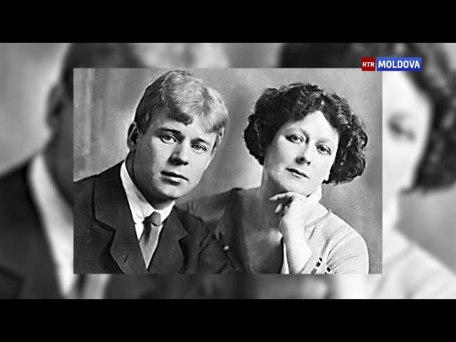 История любви Айседоры Дункан и Сергея Есенина. 02.05.2017