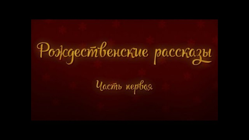 Андрей Фефелов.
