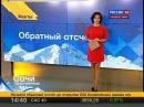 Наталья Литовко 07.02.13
