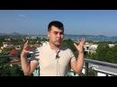 Азат Валеев: Чем отличается стартап от бизнеса?