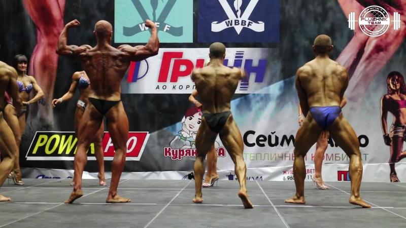 Championship Russia kursk wff wbbf federation
