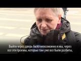 Срочно!!! Пострадавшая,которая находилась в вагоне рассказала о взрыве в метро Санкт-Петербург