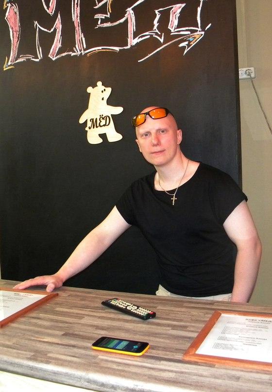 Макс Половинкин   Челябинск