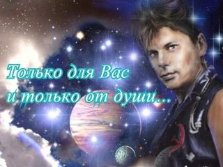 СЕКТОР ГАЗА и Юрий Клинских(Хой)