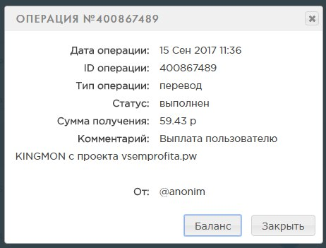 https://pp.userapi.com/c638729/v638729131/5ded3/a3nx3b-Yikw.jpg