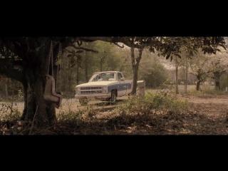 Провинциалка (2011) - ТРЕЙЛЕР