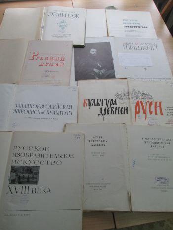 Сборники по искусству и живописи ГУО СШ №19 г.Бобруйска