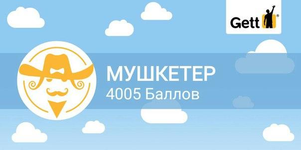 Фото №456240204 со страницы Тани Кидалашевой