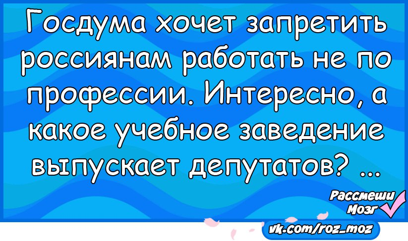 https://pp.userapi.com/c638729/v638729240/3ad39/K2cmRIs7Sm4.jpg