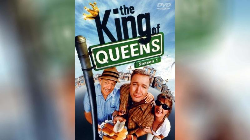 Король Квинса (1998
