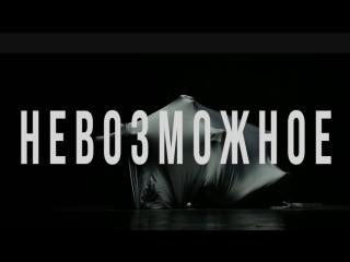 18 марта - Москва. ЮДИ - шоу Света и Тьмы