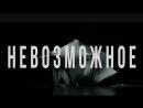 18 марта - Москва. «ЮДИ» - шоу «Света и Тьмы»