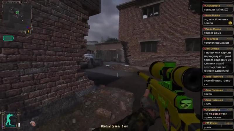 S.T.A.L.K.E.R. Мод «Зелёный слоник» Build2 18