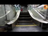 Самый короткий эскалатор в мире