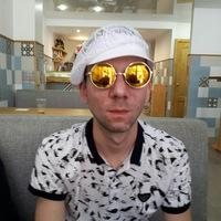 Павел Германович