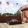 """ГП Ярославской области """" Северный водоканал"""""""