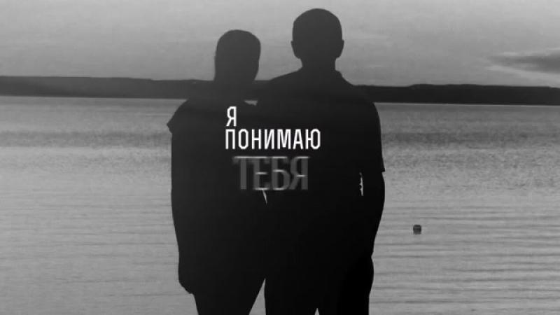 ARTIK ASTI - Держи меня крепче (Official Lyric Video)