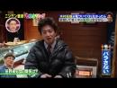 Monitoring (17.1.12) Кимура Такуя