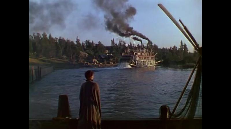 «Плавучий театр» (США, 1951) – Ol' Man River / «Старик–река» (о тяжёлой жизни негритянского рабоче–крестьянского класса Америки)