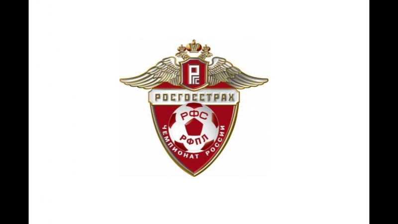 Чемпионат России - 2008. 7 тур. Зенит - Терек (13.08.2008)