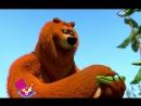 Гризли и лемминги (Гриззи и лемминги) - Серия 21-26 - Сборник на русском! [mult-karapuz.com]
