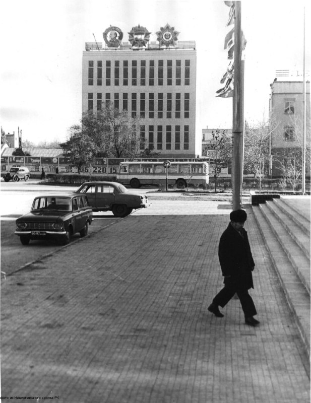 Национальный архив, начало 80 х гг.