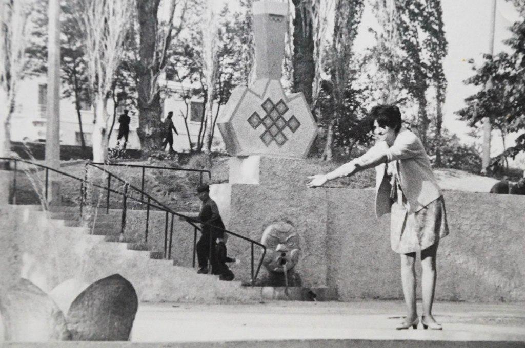 Родник Бортха в парке Дружба. 1966 год.