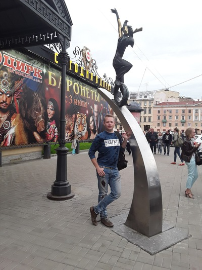 Артём Белорусов