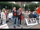 Митинг Поколению детей войны - государственную поддержку и защиту! 2 часть