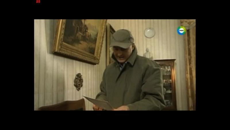ВОЗВРАЩЕНИЕ МУХТАРА ЧЕРНЫЙ ВЕКСЕЛЬ 2 серия на канале мир